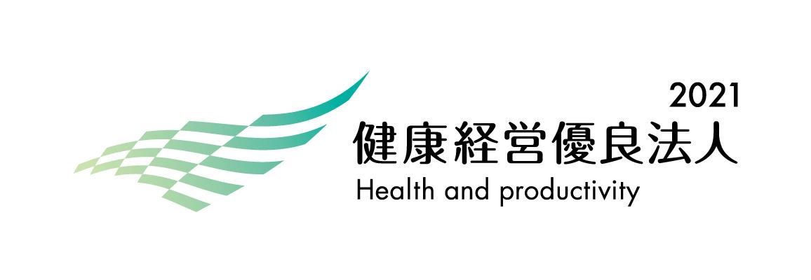 『健康経営優良法人2021(中小規模法人部門)』に認定されました